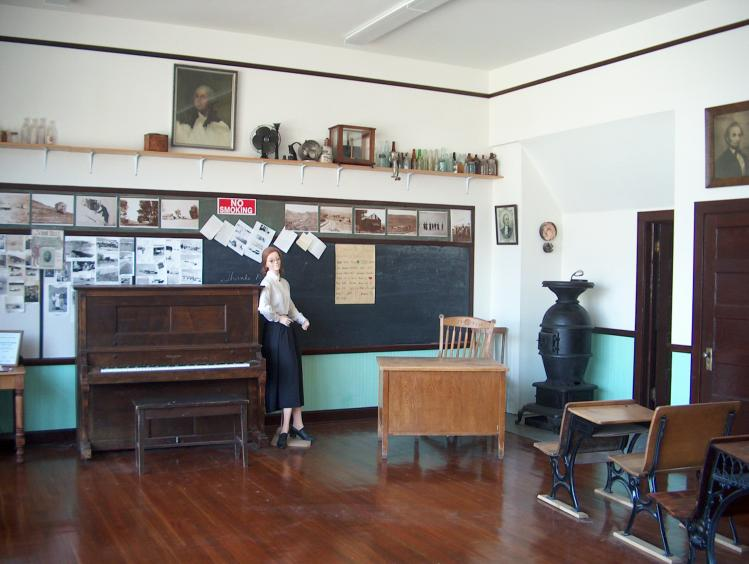 Midas School Interior